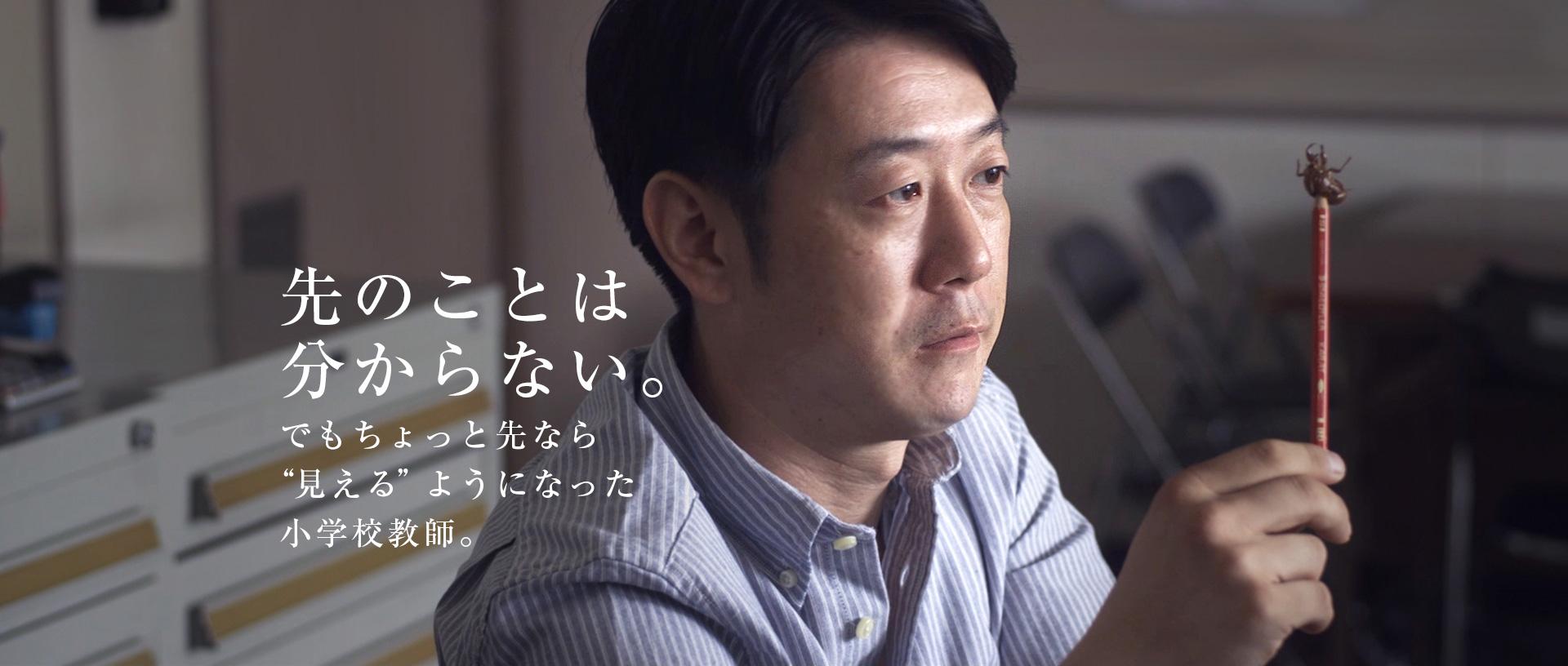 映画「千里眼(CICADA)」公式サイト